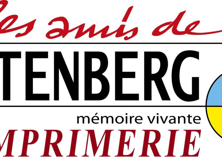 671012_logo_musee_gutenberg_limprimerie